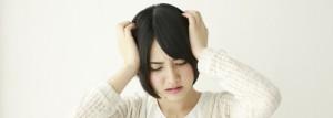 混合型頭痛